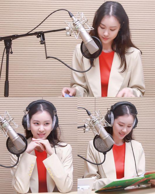 김예원, 독서 취약계층 위한 목소리 재능기부 선행 스타책방 참여 [공식]