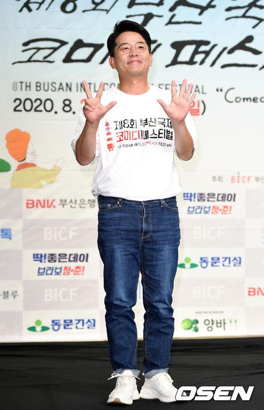 [사진]김준호,올해로 8회 부코페 기대해주세요