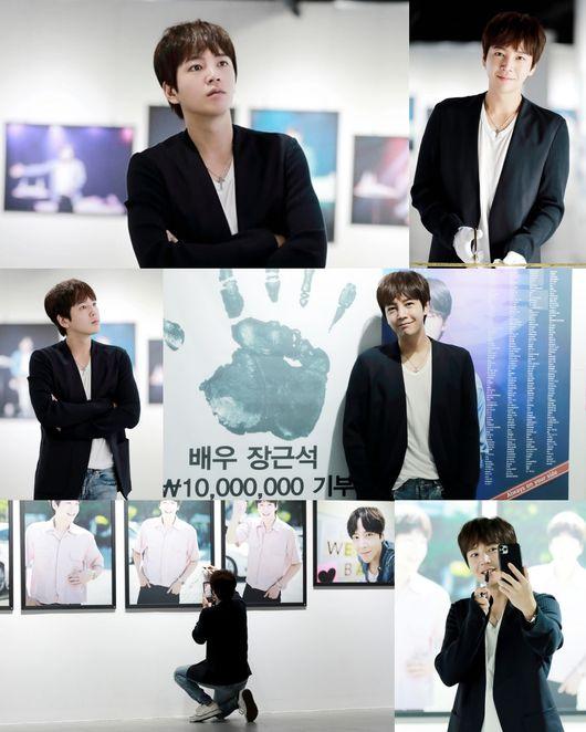 장근석, 생일기념 온라인 나눔 사진전 개최→기부 선한 영향력