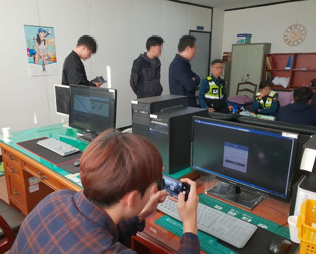 국민체육진흥공단, 불법스포츠도박 집중 단속 포상금 상향
