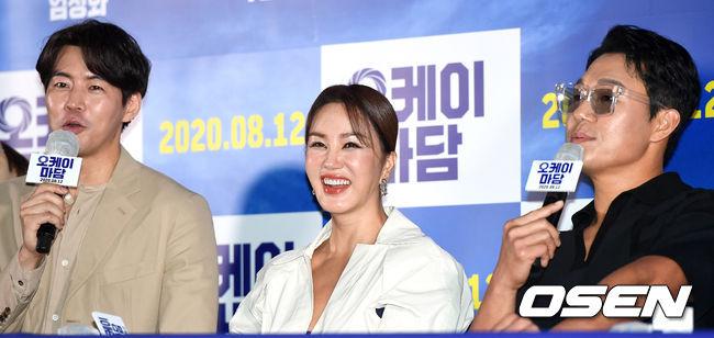 [OSEN=최규한 기자] 3일 오후 서울 삼성동 메가박스 코엑스에서 영화 '오케이 마담' (감독 이철하) 언론시사회가 열렸다.