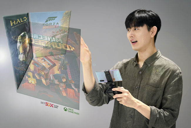 SKT-MS, 아시아 첫 엑스박스 클라우드 게임 정식 출시