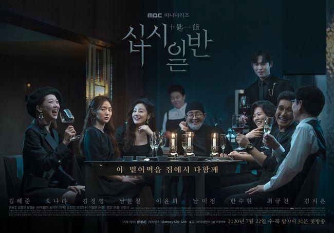 십시일반 진창규 감독, 밝힌 2막 관전 포인트 배우들 100% 만족