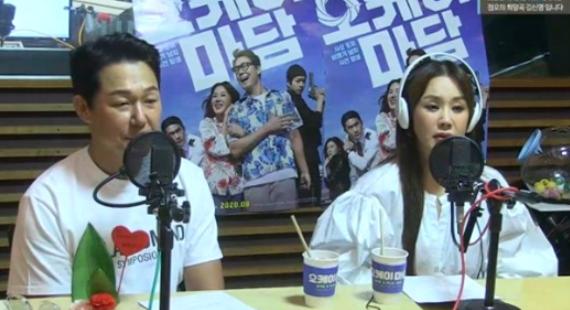 정희 엄정화x박성웅, 오케이마담 속 美친 부부 케미(ft.김남길) [종합]