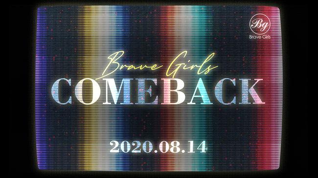 브레이브 걸스, 8월 14일 3년만에 컴백 예고..티저 이미지 공개