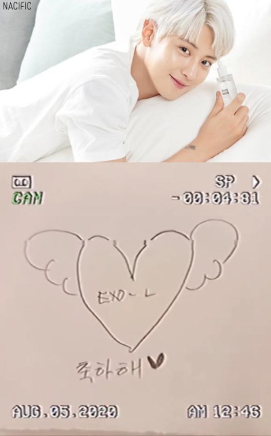 엑소 찬열, 엑소엘 6주년 팬서비스 폭발 축하해♥ [★SHOT!]