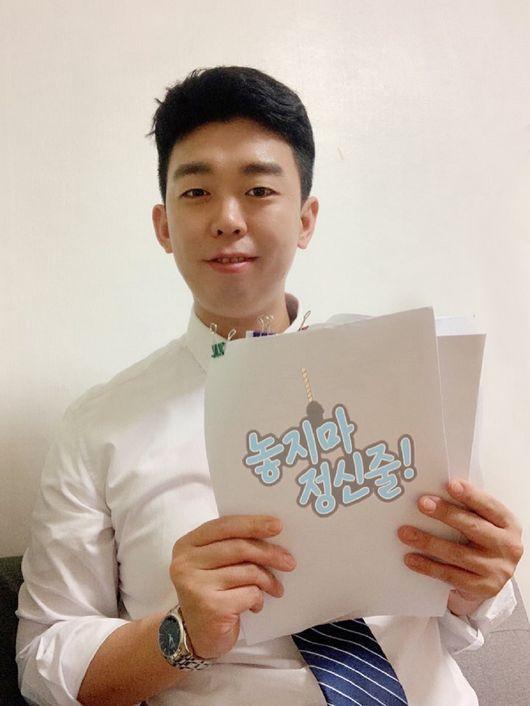 놓지마 정신술 박진호, 신스틸러 변신..사회생활 만렙 나대리 열연