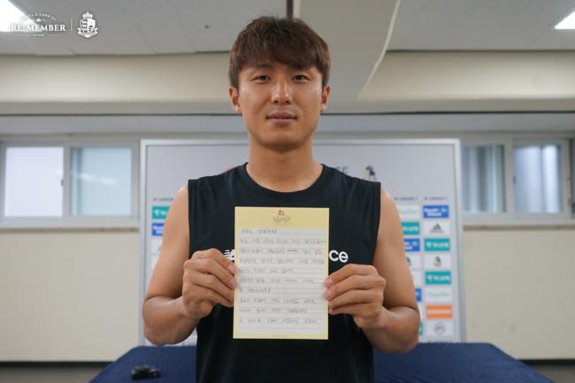 서울 이랜드, '뉴노멀 사회공헌활동' 진행! … 어르신들께 사랑의 손편지 전달