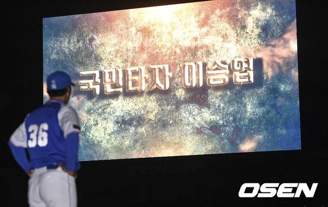 [OSEN=대구,박준형 기자]경기 후 진행된 은퇴식에서 이승엽이 축하 영상을 보고 있다. / soul1014@osen.co.kr