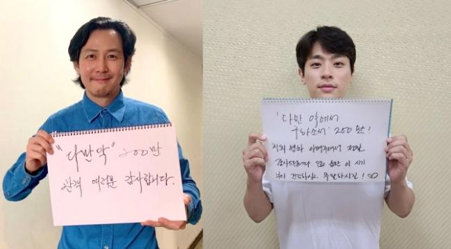 다만 악, 개봉 5일째 200만 관객 돌파..올 여름 개봉작 최단 기간[공식]
