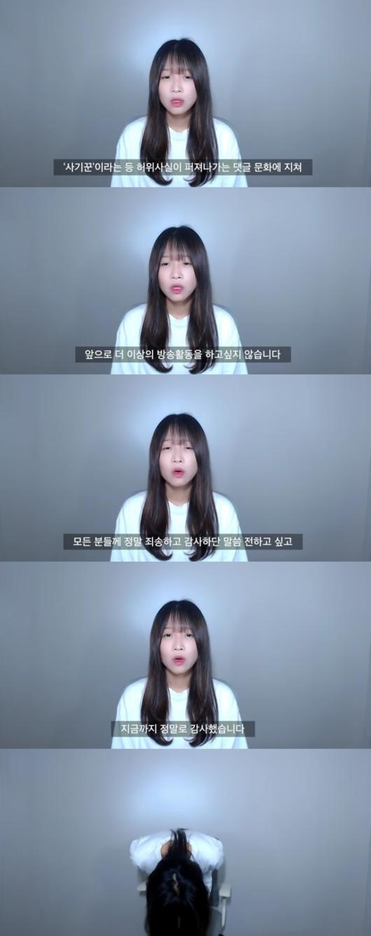 쯔양 영상 캡처