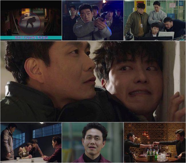 '모범형사' 방송화면 캡처