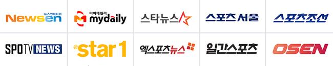 건강한 미디어생태계 위해..10개 언론사, 한국연예스포츠미디어협의회 출범