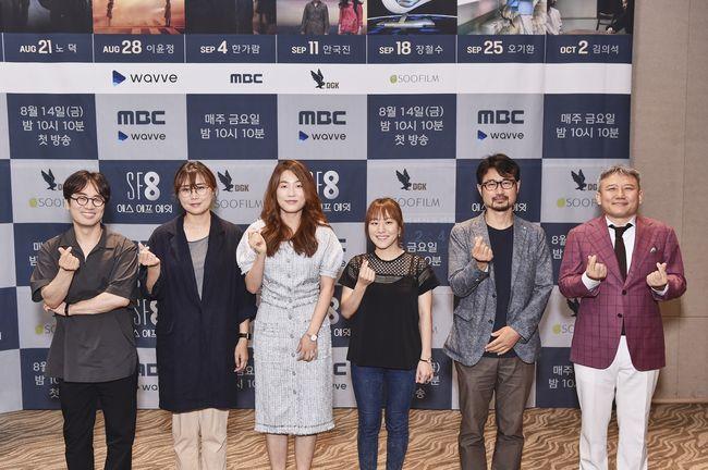 [사진=MBC 제공] 'SF8'의 민규동(왼쪽부터), 노덕, 이윤정, 한가람, 장철수, 오기환 감독이 미디어 간담회에서 포즈를 취했다.