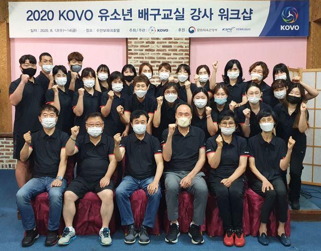 [사진]한국배구연맹 제공