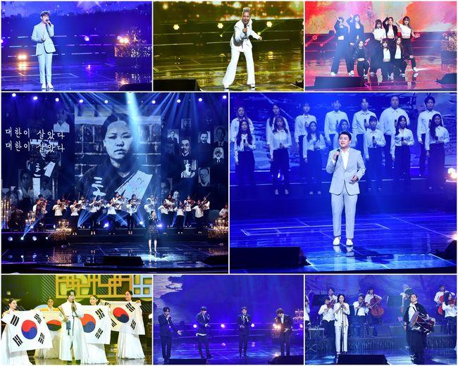 인순이·박정현에 김호중까지..8.15 광복 75주년 특집 콘서트 감동 무대