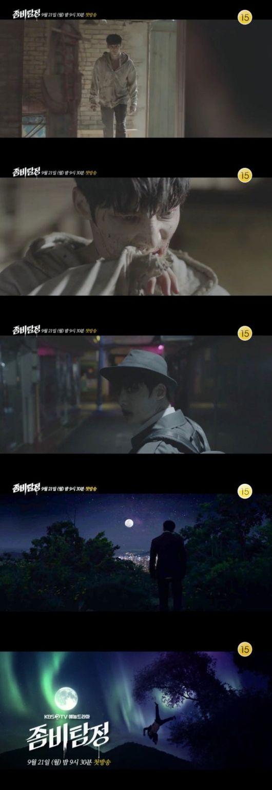 좀비탐정 최진혁, 섬뜩 비주얼+인간미 눈빛..베일 싸인 좀비의 등장[Oh!쎈 예고]