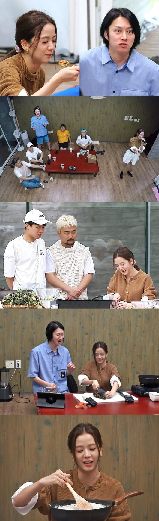 맛남의 광장 블랙핑크 지수, 김희철도 당황한 요리 똥손 폭소 [Oh!쎈 예고]
