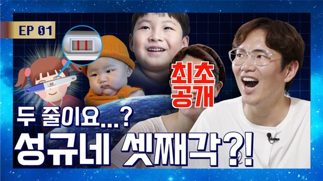 장성규니버스 장성규, 10년 열애→결혼 아내 최초 공개