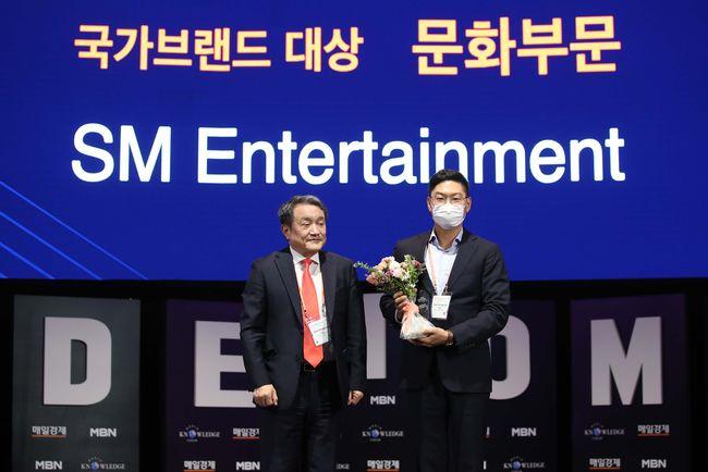 SM엔터테인먼트, '2020 국가브랜드 대상' 문화 기업 부문 수상 [공식]