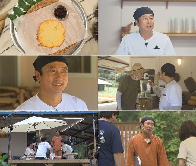 나홀로이식당 이수근, 감자전·김구이 신메뉴→4일차 영업 시작(feat. 백종원)