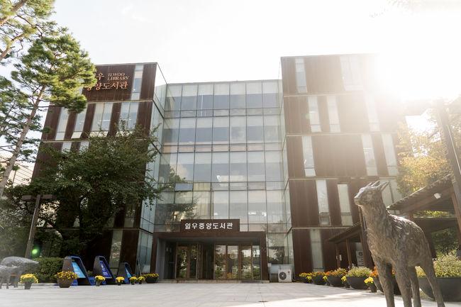 안양대 대학일자리센터, '2020 경기도 여대생 취업챌린저 1기' 진행
