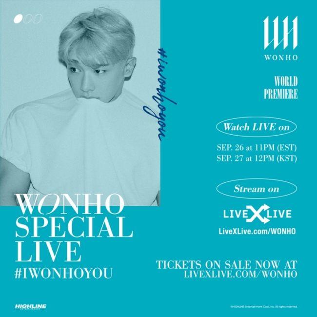 D-8 원호, 첫 온라인 콘서트 IWONHOYOU 티저 이미지 오픈..물오른 순수+소년美