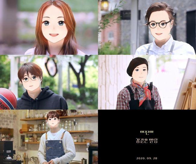 이진아, 타이틀곡 꿈같은 알람 MV 예고편 공개..유희열 내레이션
