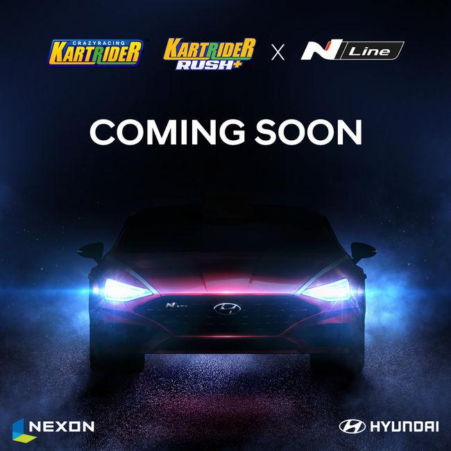 넥슨-현대자동차, '카트라이더' IP 게임 제휴