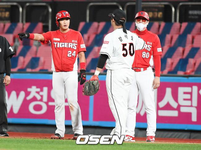 [사진]역주행 공과 김민식,돌아올때 안 밟았나?