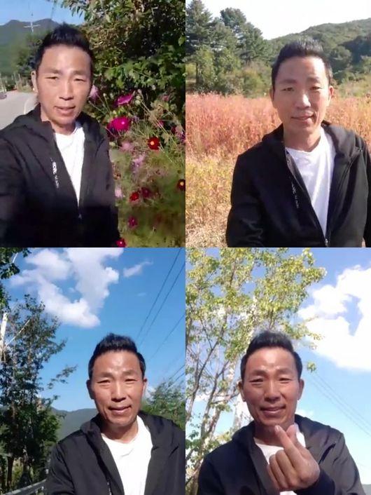폐암 말기 김철민, 그래도 낭만은 있다..핑크뮬리 앞 하트 셀카 [★SHOT!]