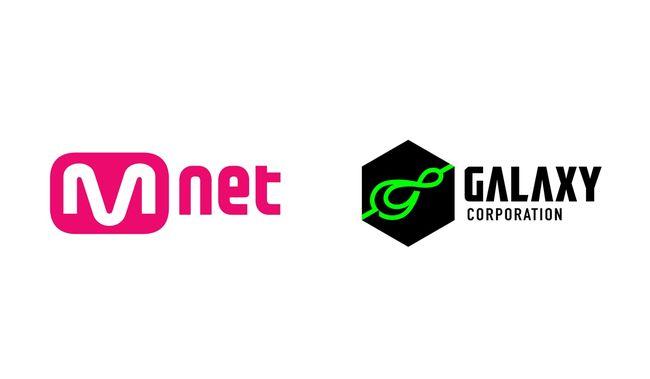 Mnet, 부캐 매니지먼트 위한 합작 법인 페르소나유니버스 설립 [공식]
