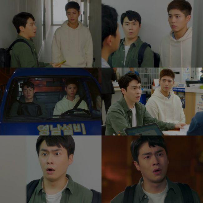 청춘기록 이재원, 박보검과 리얼 형제美 감정연기 눈길 확