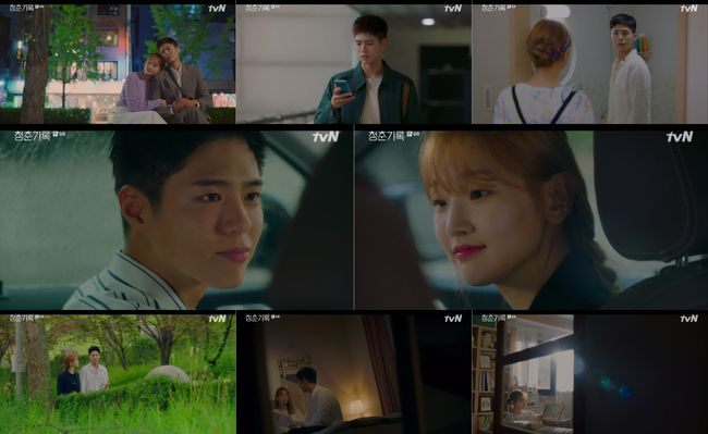 박보검, 슈스 되고 박소담 사랑 얻고..청춘기록 시청률 승승장구