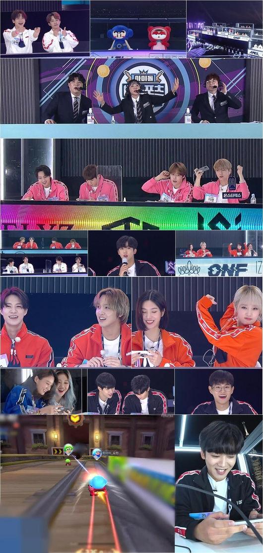 아이대 몬스타엑스·NCT→아이즈원, 프로게이머급 박진감 반전의 반전