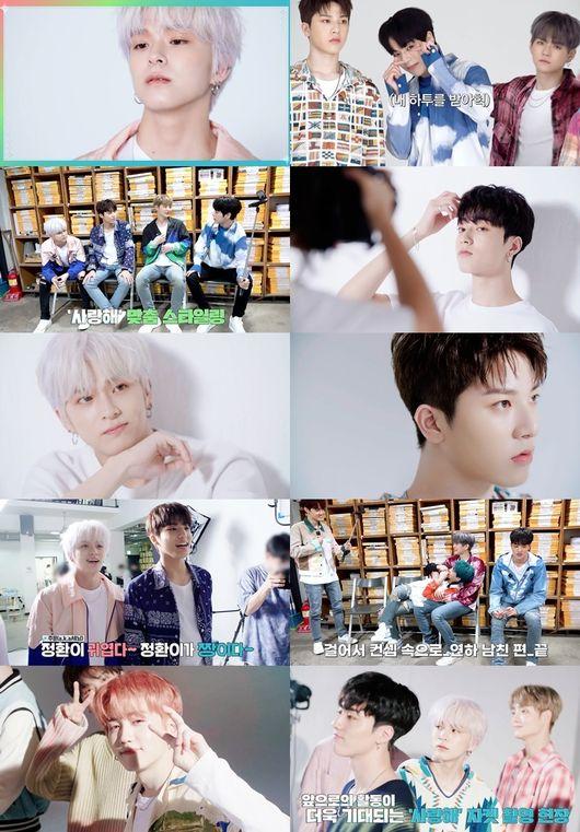 YG 트레저, 사랑해 재킷촬영 현장 공개..핑크준규→애교정환 12人 매력[공식]