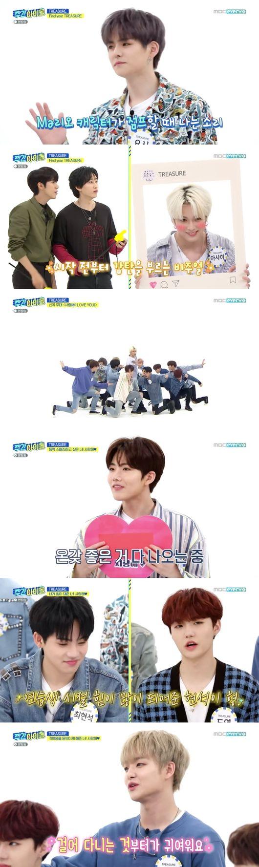 주간아이돌 트레저, 사랑해 2배속 댄스→블랙핑크 커버..첫 예능 신고식 합격점 [종합]