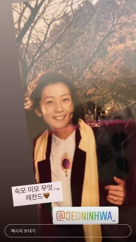 엄태웅♥ 윤혜진, 외삼촌이 유동근·숙모가 전인화 미모 무엇? [★SHOT!]