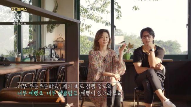 """'청춘다큐 다시스물' 이선균 """"채정안과 명장면들 보니 민망하고 재밌었다"""""""