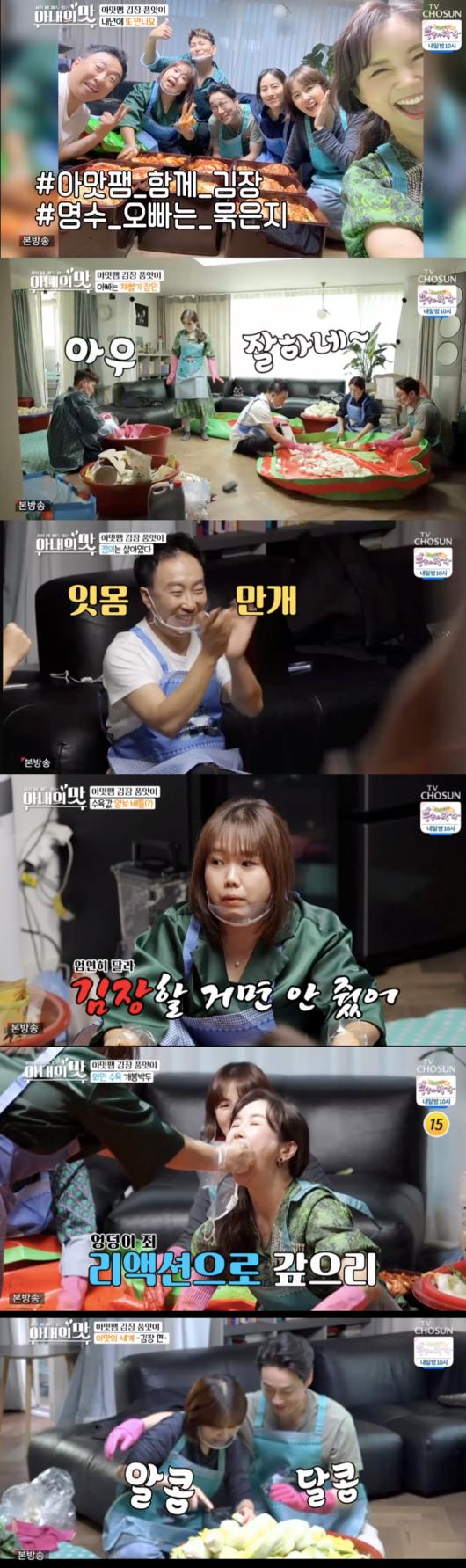 아내의맛 정준호♥이하정, 드넓은 새 집 공개..편입 정동원 하동 나들이[종합]