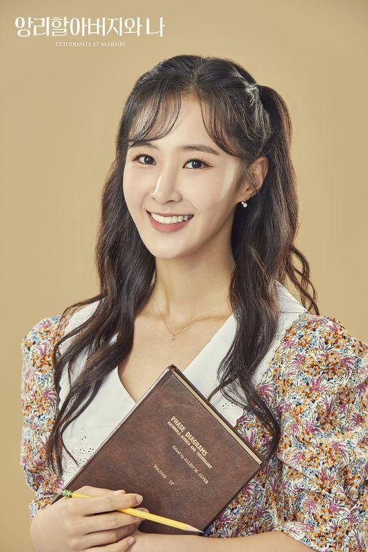 [사진=(주)파크컴퍼니 제공] 소녀시대 유리(권유리)가 연극 '앙리 할아버지와 나' 재연에 합류해 다시 한번 무대로 관객들을 만난다.