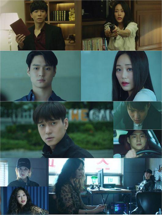 '사생활' 방송화면 캡처