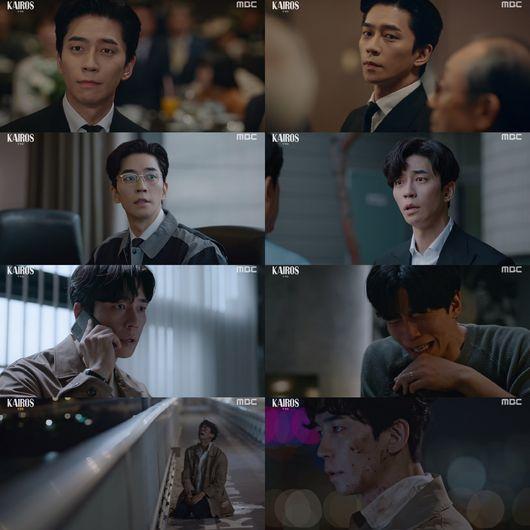 [사진=MBC 방송화면] 배우 신성록이 '카이로스' 첫 방송부터 열연을 펼쳤다.