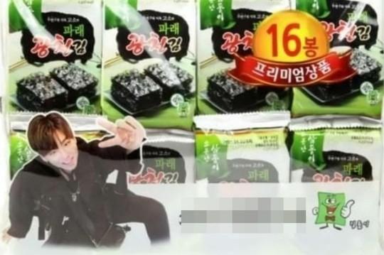 [사진=온라인 커뮤니티] 김 브랜드 모델의 광고 모델로 회장 아들이 등장해 강다니엘 닮은꼴로 화제를 모으고 있다.