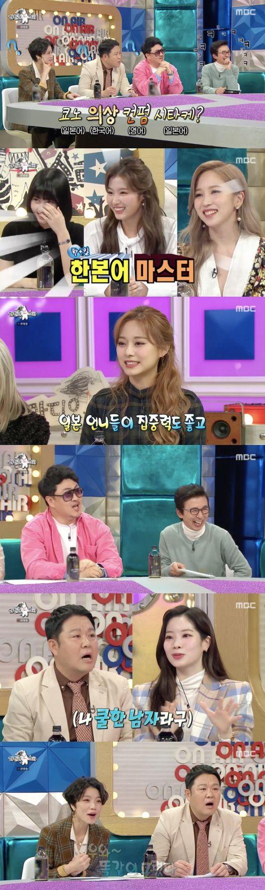 [사진=MBC 방송화면] 김구라가 '라디오스타'에서 열애 에피소드를 고백했다.