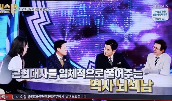 [사진=신애라 SNS] 배우 신애라가 남편 차인표가 진행을 맡은 방송 출연을 응원했다.