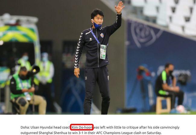 [사진]AFC 홈페이지