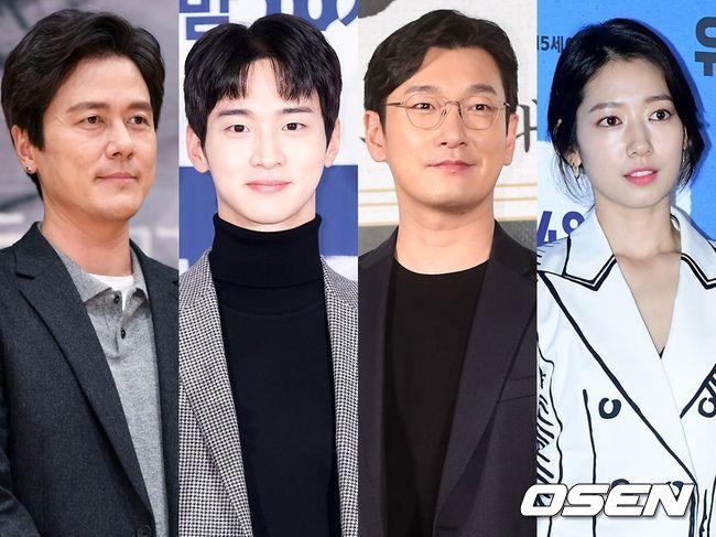 감우성, 장동윤, 조승우, 박신혜. OSEN DB