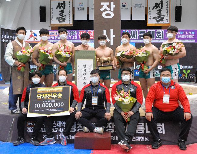 영암군 민속 씨름단이 평창 평화 장사 씨름 대회에서 단체전 2연패를 달성했다. ⓒ 대한씨름협회