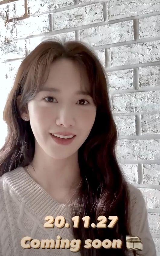 소녀시대 윤아, 유튜브 시작한다..쏘 원더풀 데이 내일(27일) 오픈 [★SHOT!]